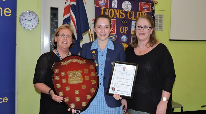 2014/15 NAB Lions Youth of the Year